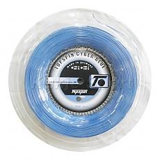 Cyber Blue Reel 220m