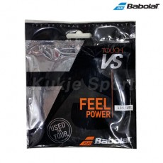 VS TOUCH (Natural ThermoGut)